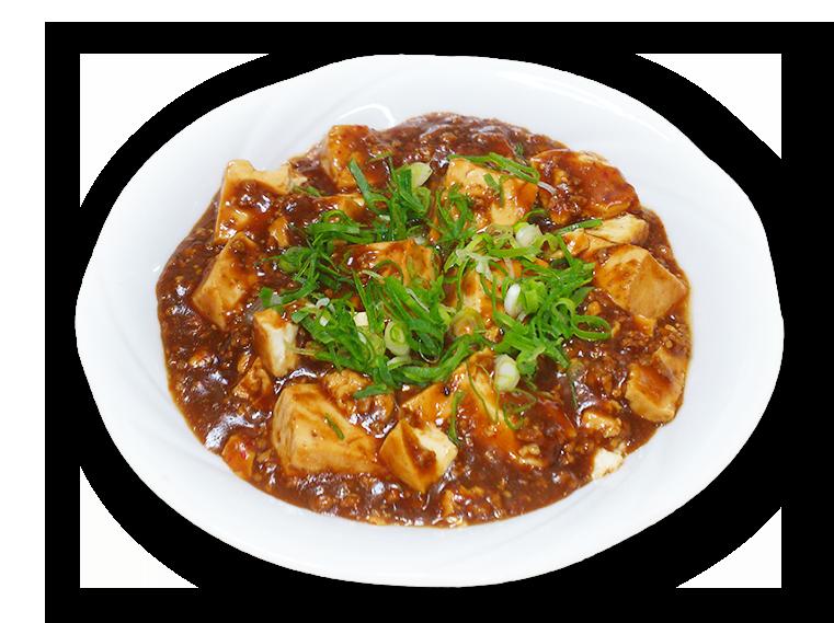 麻婆豆腐 870円